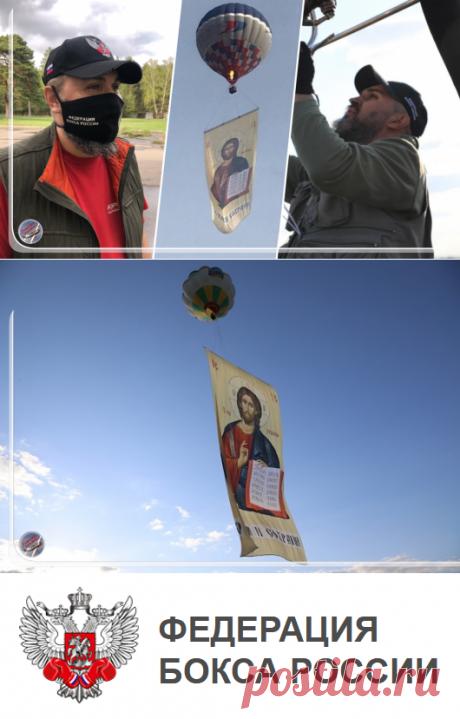 Лик Христа над Подмосковным Серпуховым. Огромный плакат поднялся в небо на воздушном шаре | Летать охота | Яндекс Дзен