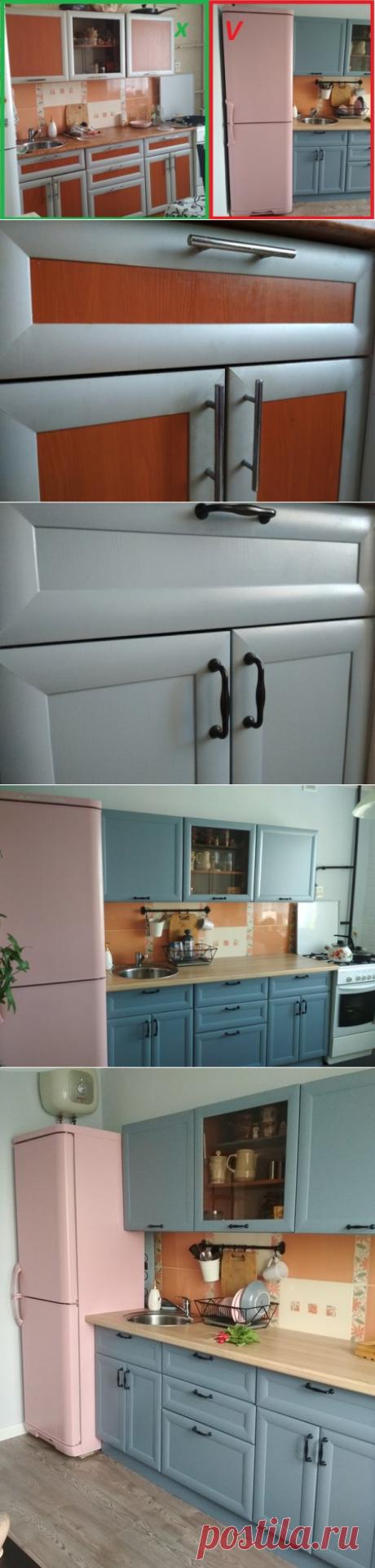 Как и чем перекрасить свою старую надоевшую ламинированную кухню, чтобы краска не слезла! Фото до и после! | Какую кухню купить? | Яндекс Дзен