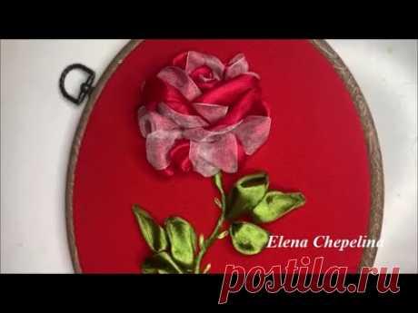 Очень красивая роза из ленты своими руками. Мастер класс.