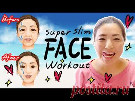 [Йога для лица] 10 упражнений для лица делают ваше лицо в два раза стройнее и на 10 лет моложе!