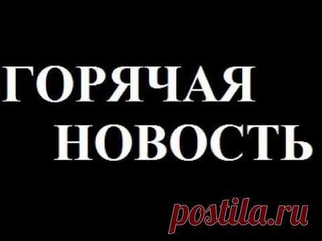 С0Л0ВЬЕВ ЭКСТРЕННЫЙ ВЫПYCK  08 01 2018