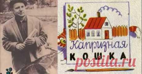 Яков Неугомонный