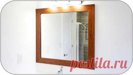 Зеркало для ванной комнаты своими руками Здравствуйте, уважаемые читатели и самоделкины!В данной статье Джон, автор YouTube канала «John Heisz — I Build It» расскажет Вам, как соорудить зеркало для ванной комнаты. Почему бы и нет? Само зеркало вырезано под заказ в местной стекольной лавке. А вот над рамой придётся поработать