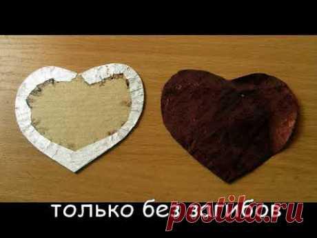 Елочная игрушка - винтажное сердечко (видео) / Новый год!
