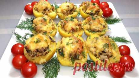 Картофельные «лодочки» с грибами