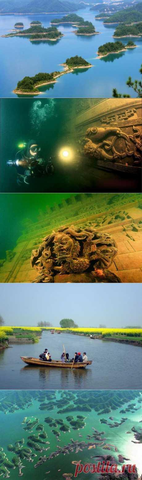 (+1) - Qian Dao - «Тысяча островов» ! | НАУКА И ЖИЗНЬ