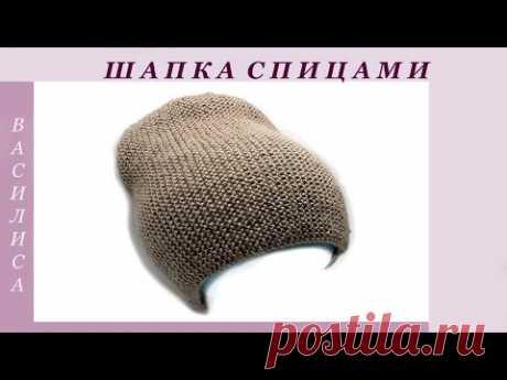 Шапка БИНИ спицами Василиса