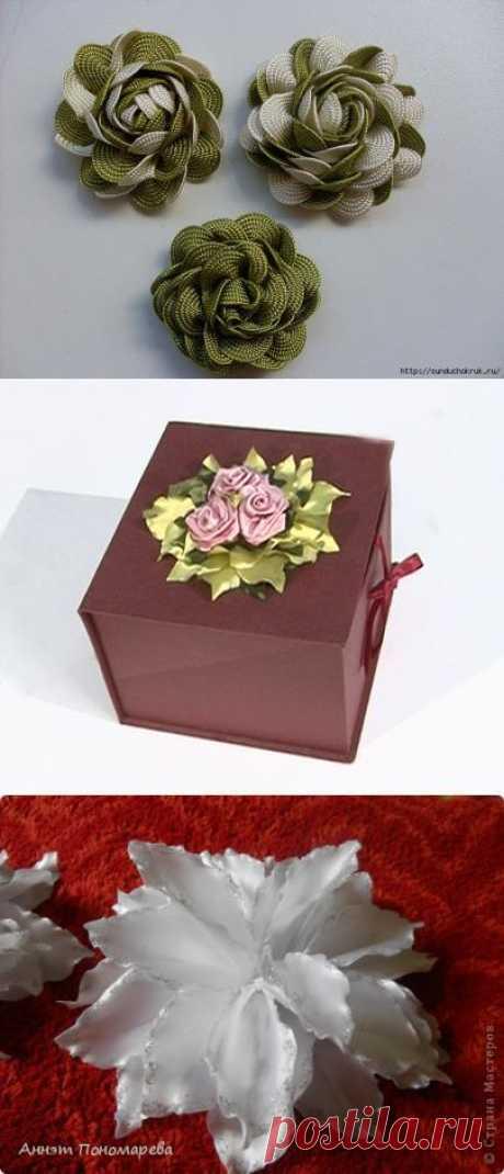 Цветы из лент | Записи в рубрике Цветы из лент | Сундучок рукоделочек