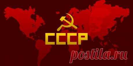 [СО СМЫСЛОМ] Авторское стихотворение, посвященное рожденным в СССР! Авторское стихотворение со смыслом, посвященное рожденным в СССР. 27 лет назад наш любимый Советский Союз распался по общеизвестным причинам. Однако он навсегда остался в наших сердцах... Мы стареем и уходим, И тоскливо на душе,От того, что наша Родина, Не родная нам уже...