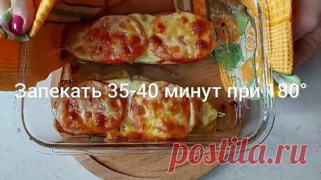 Баклажаны в духовке с сулугуни и помидорами