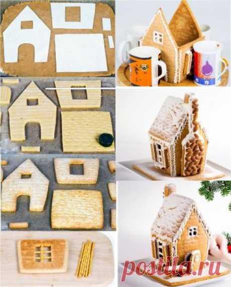 Праздничные пряничные домики своими руками | Рукоделие