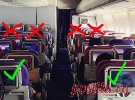 11 хитростей, которые помогут перенести тяжелый перелет с комфортом!   Многим пассажирам полеты на самолетах не приносят удовольствия. Большое скопление людей, перепады давления, отсутствие возможности свободно двигаться, сухой воздух — всё это способствует возникновен…