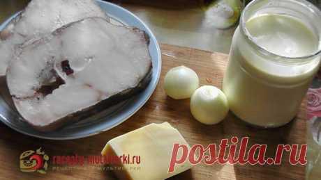 Треска в мультиварке на пару в сырно-сметанном соусе - фото рецепт для Панасоник, Редмонд, Поларис