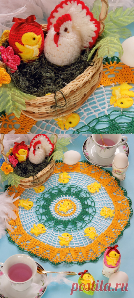 Скачайте схемы Пасхальный набор , вид рукоделия Вязание крючком - Валентина.ру