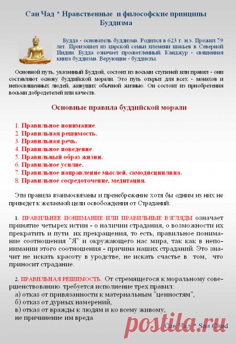 Записи из дневника жизни Черных А.Д.