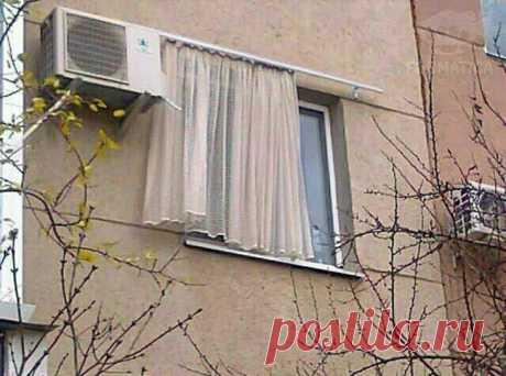 Занавеска за окном