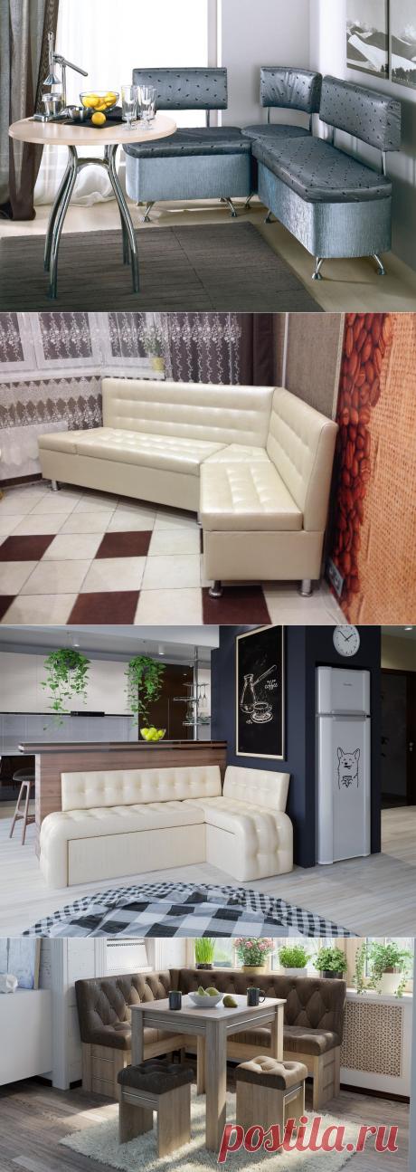 Какая мягкая мебель пригодится на любой кухне | Рекомендательная система Пульс Mail.ru