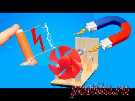 СВОБОДНАЯ ЭНЕРГИЯ и ВЕЧНЫЙ ДВИГАТЕЛЬ на неодимовых магнитах. Как сделать ВЕЧНЫЙ ДВИГАТЕЛЬ на магнитах своими руками. Свободная энергия - Как сделать в домашних условиях из неодимовых магнитов. Поделки из магнитов для дома. Бесплатное электричество своими руками для дома.