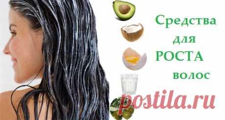 5 домашних средств для роста волос! - Полезные советы красоты