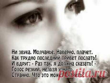 Эдуард Асадов о Любви...Потрясающе!.