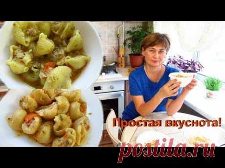Ленивые пельмешки-макарошки в овощном бульоне. Вкуснота!!!