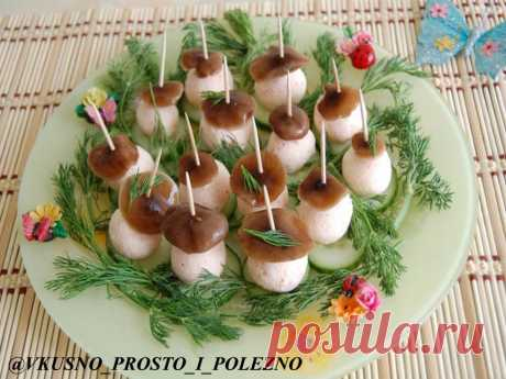 @vkusno_prosto_i_polezno в Instagram: «Рецепт новогодней закуски «Опята на лужайке»  Нам понадобится:  сыр – 150 гр  яйца вареные – 3 шт  майонез – 3 ст. ложки  опята…» 192 отметок «Нравится», 0 комментариев — @vkusno_prosto_i_polezno в Instagram: «Рецепт новогодней закуски «Опята на лужайке»  Нам понадобится:  сыр – 150 гр  яйца вареные – 3 шт…»