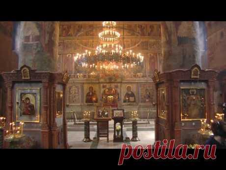 Божественная литургия 9 августа 2020 г., Сретенский мужской монастырь, г. Москва - YouTube