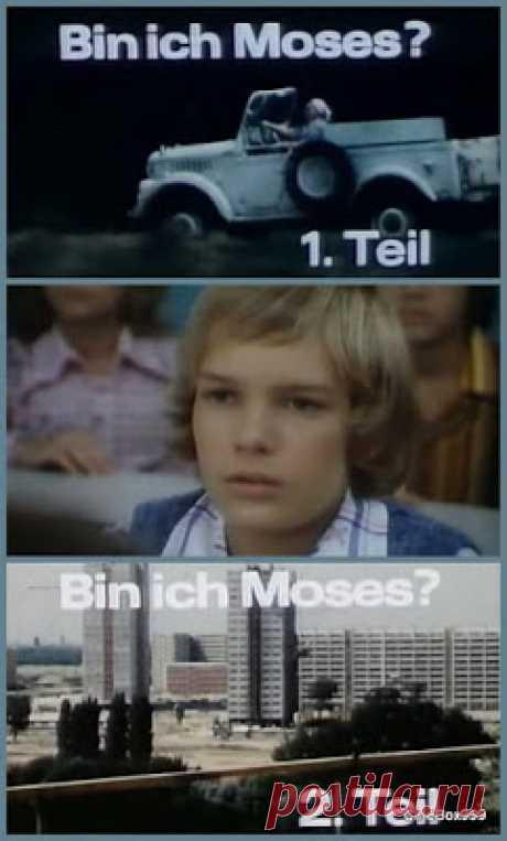 Cinema Paradise: Bin ich Moses? 1975. 2 episodes.