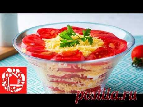 Вкуснее Салата Вы не Ели! Потрясающий Салат с Помидорами за 10 минут