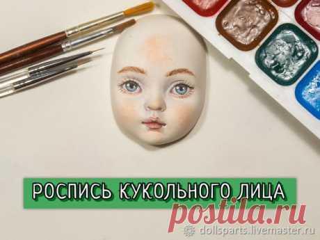 Дневник Мила_НоркАва