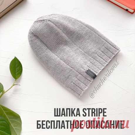 Бесплатное описание очень красивой шапочки