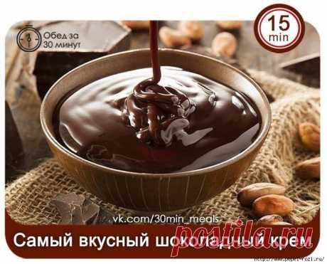 Самый вкусный шоколадный крем для выпечки!