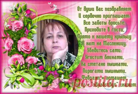 Елена Георгиевна Шмидт