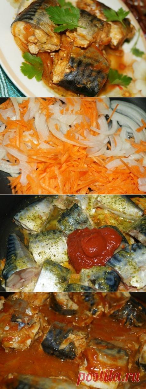 Как приготовить рецепт скумбрии, тушеной с морковью и луком.  - рецепт, ингредиенты и фотографии