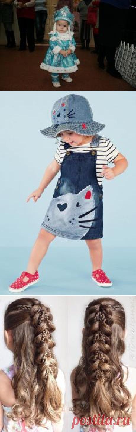 Поиск на Постиле: переделка одежды для детей
