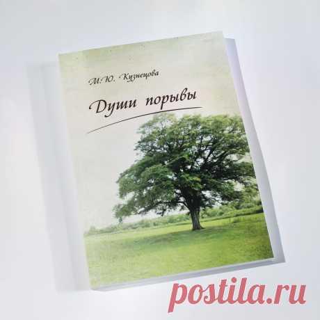 Книги изданные в типографии Новый Формат