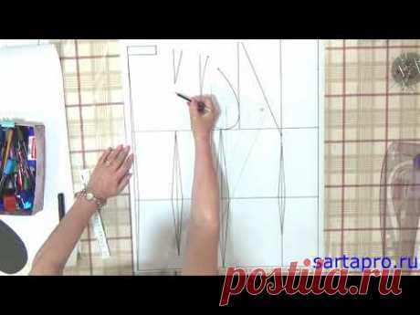 Как начертить среднюю линию спинки часть 1