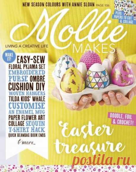 Mollie Makes № 64 2016