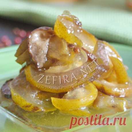 Необыкновенное варенье из груш с перцем - новый хит этого сезона!