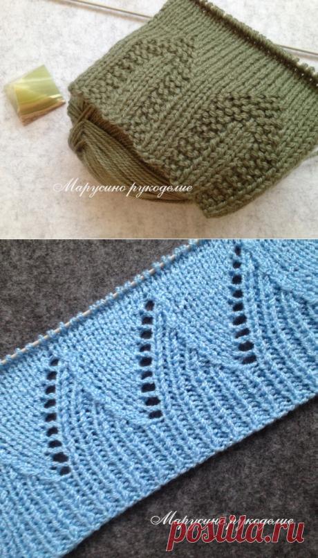 Необычная резинка для низа изделия и рукавов. Вязание спицами. | Марусино рукоделие | Яндекс Дзен