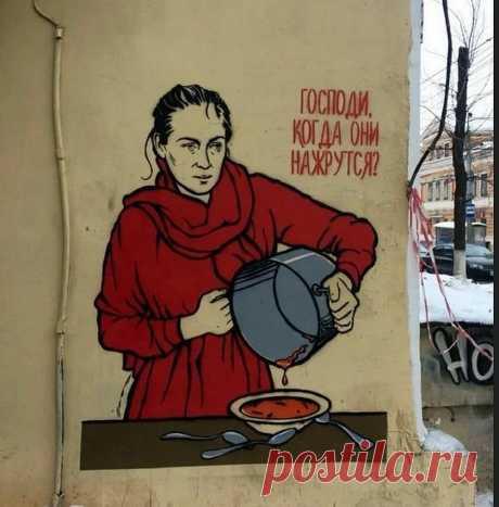 Халява долгой не бывает... | Огниво | Яндекс Дзен