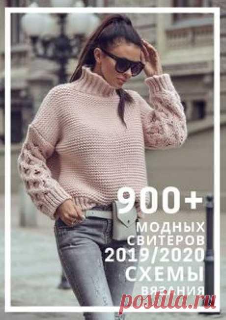 Схемы свитеров оверсайз спицами для женщин - описание вязания. Модные женские свитера оверсайз, схемы японских узором, свитера с жакардовыми узорами, свитера и пуловеры с косами, с шишечками, жгутами, с узором малинки. Вязаные свитера схемы и описания 2019/2020