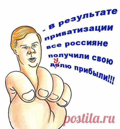 Давай, делиться! (Юрий Урусов) / Стихи.ру