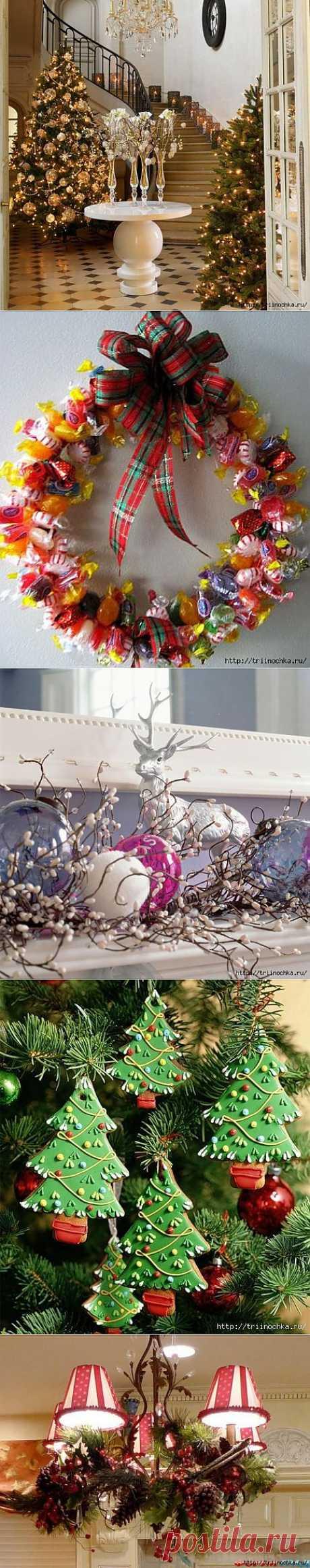 Украшаем дом к Новому году! Идеи новые и интересные!.