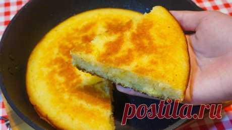Пирог без муки с манкой и молоком на сковороде | Бюджетные рецепты | Яндекс Дзен