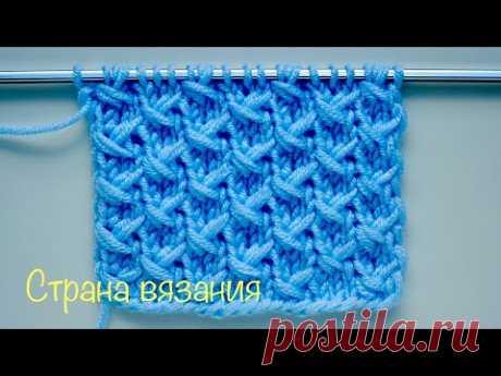 Узоры спицами. Узор «Геометрия». Knitting patterns. Geometry pattern.