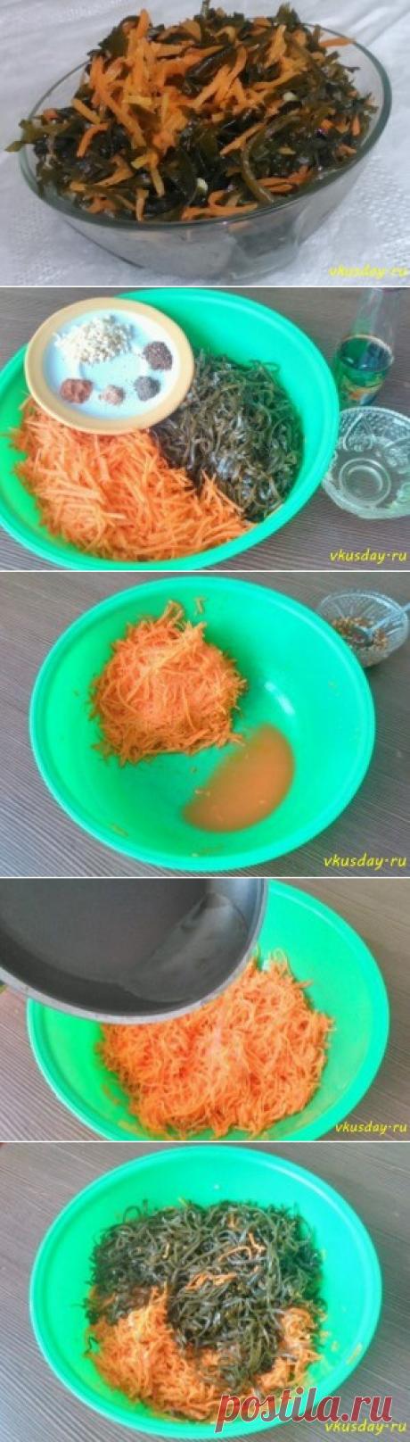 Морская капуста с морковкой по – корейски - рецепт с фото | Вкусный день