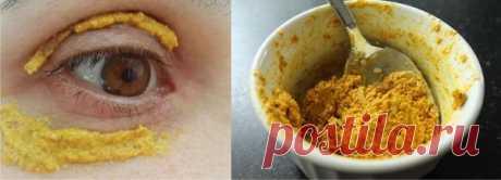 Куркума для кожи вокруг глаз: минус 10 лет за 10 минут | Все о косметике | Яндекс Дзен