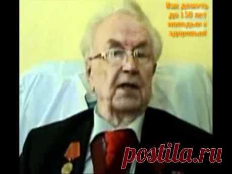 Сытин Г.Н. - Как дожить до 150 лет молодым и здоровым!