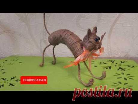 Кот из джута. Супер простой и отличный подарок!!!! DIY/рукоделие